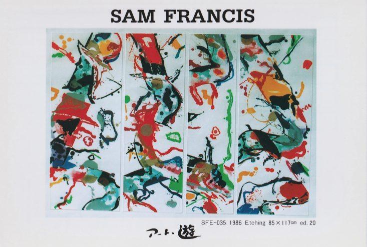サム・フランシス版画展:作品画像1