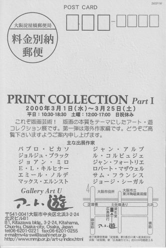 Print Collection Part 1:作品画像2