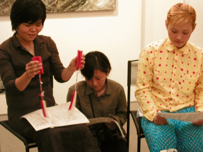 沖縄新世代作家展「伝エタイコト」:作品画像5