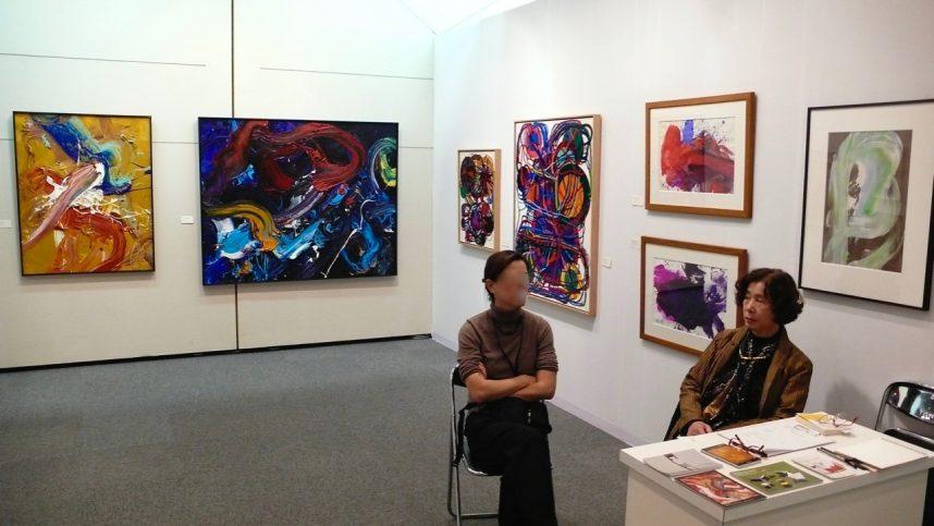 東京コンテンポラリーアートフェア2007:作品画像2