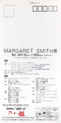 マーガレット・スミス展:作品画像2